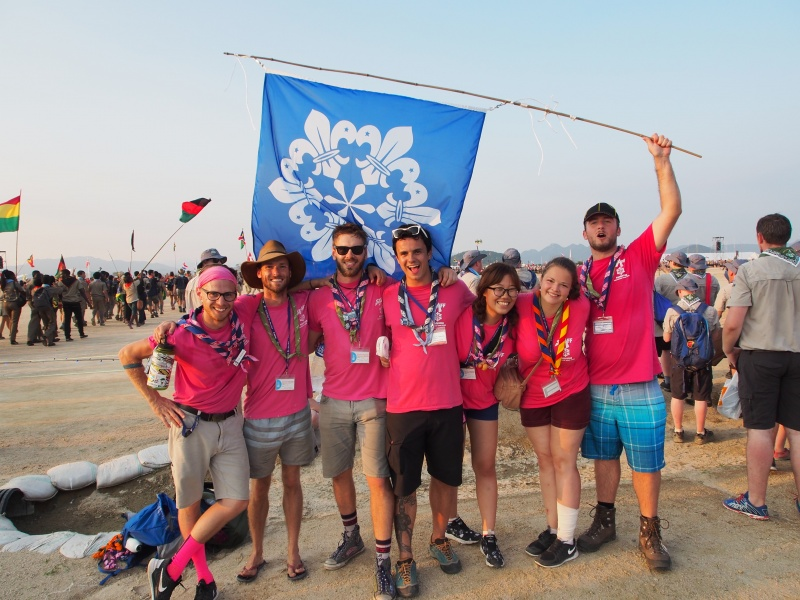 CAUTION! This article might contain inspiration to apply for Director of the World Scout Centre 5
